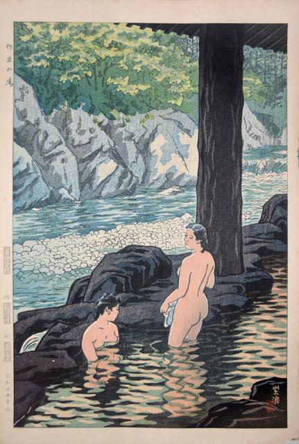 , 'Sakunami Hot Spring,' 1954, Ronin Gallery