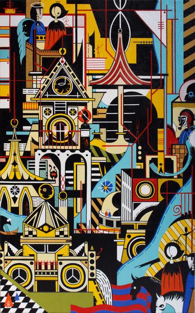 , 'The Ballad of Space Garden I |时空园林考 I,' 2019, Galerie Dumonteil