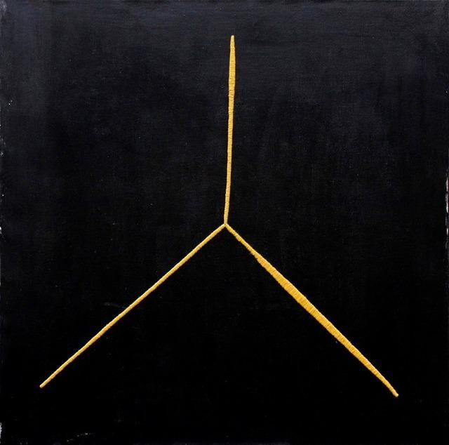 , 'Prescription200603,' 2006, Galerie du Monde
