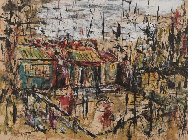 , 'Village scene,' 1958, Art Museum of the Chinese University of Hong Kong