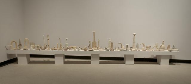 , 'Tools For No Purpose - Mute Vocabulary (tan bench),' 2015, Cross Mackenzie Gallery