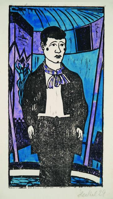 , 'Junger Clown,' 1929, Henze & Ketterer