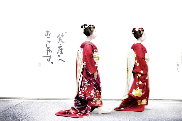 , 'Maiko no on'nanoko,' 2015-2016, OSME Gallery