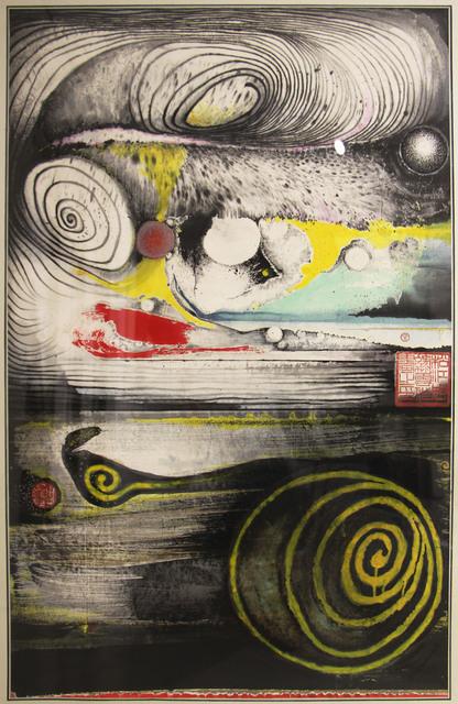 Irene Chou, 'Rotation', 1996, iPreciation