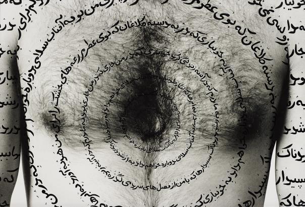 , 'Careless,' 1997, Galeria Filomena Soares