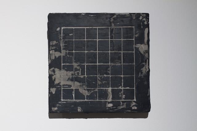 , 'Ce qu'il reste du monde #6,' 2012, Art Mûr