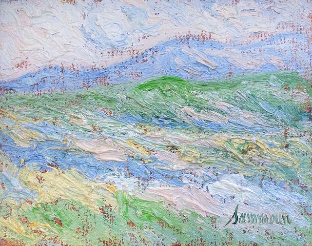 Samir Sammoun, 'Wild Field', 2019, Galerie d'Orsay