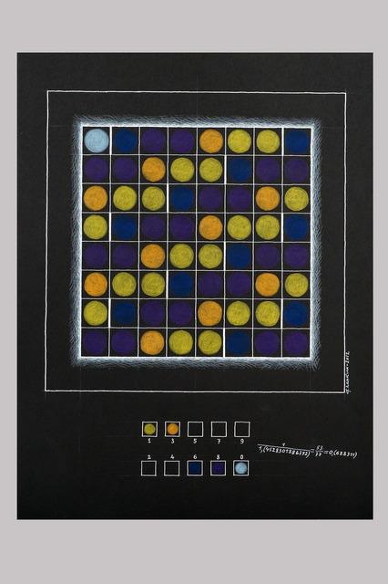 ", '""Inverse number square"",' 2012, Krokin Gallery"