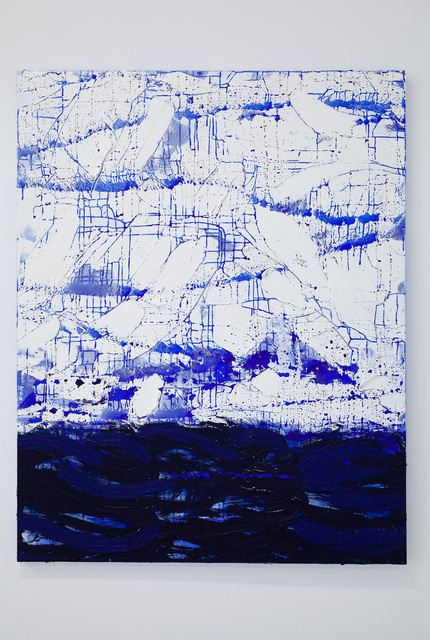 Mette Tommerup, 'Port / Portal (Cobalt Sea) ', 2017, Emerson Dorsch