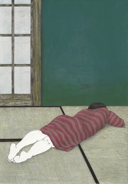 , 'Osakaruta Tsu,' 2015, Micheko Galerie