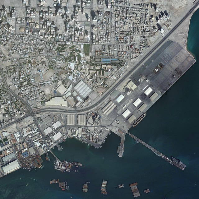 , 'Naval Support Activity, Bahrain,' 2010, Carroll / Fletcher