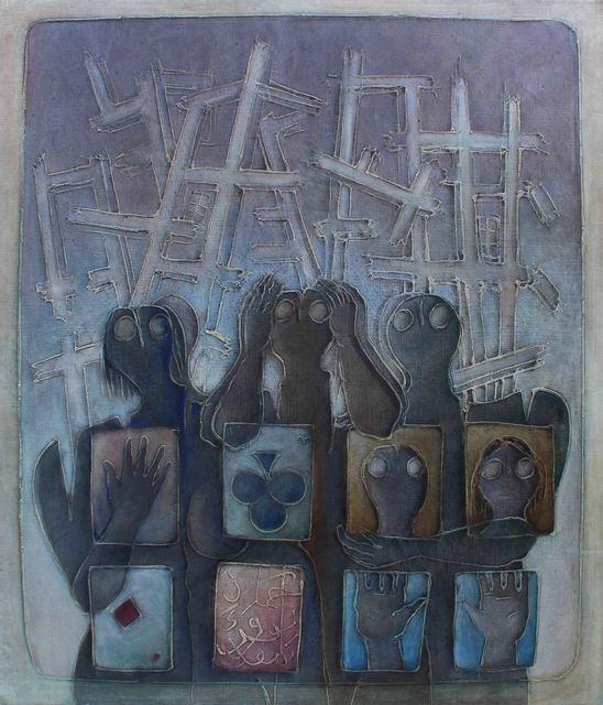 , 'Discourse of Silence 7,' 2017, al markhiya gallery