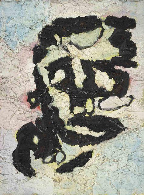 , 'VISAGE,' 1957, Mark Hachem Gallery