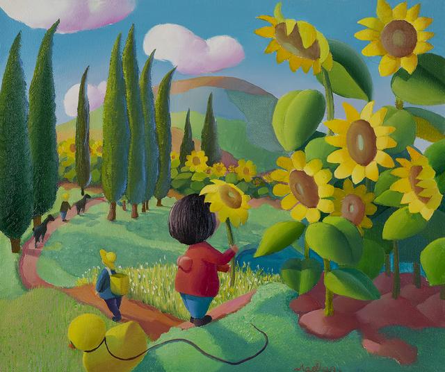 , 'Warm Mound - Hilltop,' 2015, Amy Li Gallery