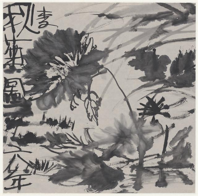 , 'Mad Cursive Series: Autumn Chrysanthemum 乱草系列-秋菊图,' 1996, Ink Studio