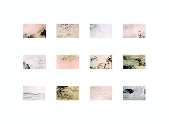 , 'Flood,' 2016, Tina Kim Gallery