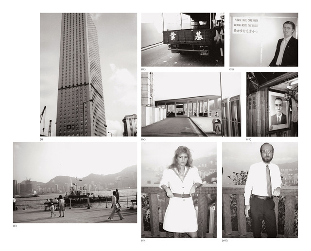 Andy Warhol, 'Eight works: (i) Hong Kong Buildings; (ii) Hong Kong Harbour; (iii) Hong Kong Street (Truck); (iv) Hong Kong Harbour; (v) Natasha Grenfell; (vi) Christopher Makos; (vii) Picture of a Man; (viii) Patrick Cooney', 1982, Photography, Eight gelatin silver prints, Phillips