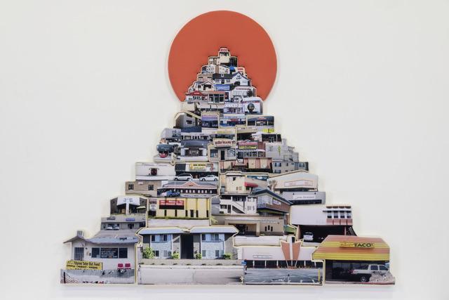 , 'Modern Living (Soft Pyramid),' 2015, Galerie Eva Presenhuber