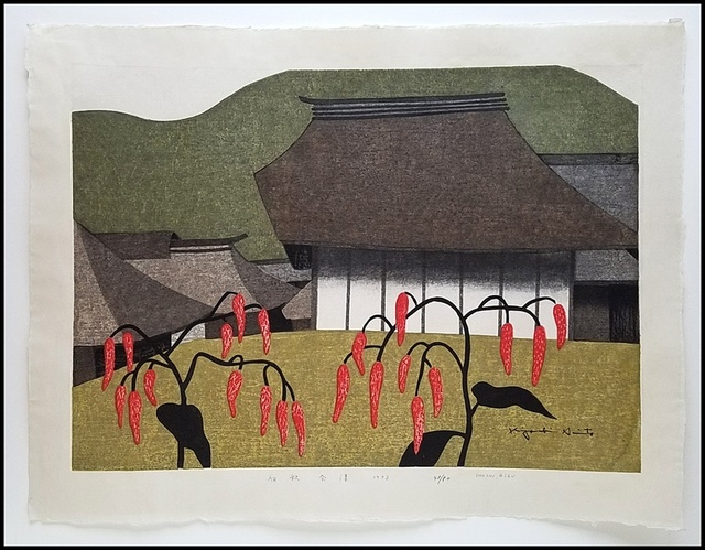 , 'Shoshu, Aizu,' 1973, Verne Collection, Inc.