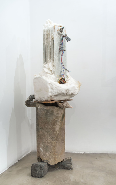 , 'Estufa,' 2015, Magazzino