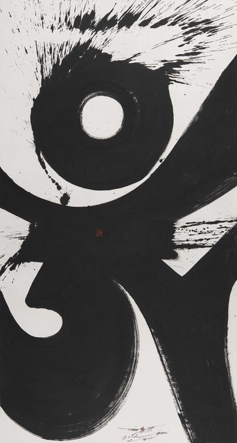 C.N. Liew, 'OM 嗡', 2017, Galerie du Monde