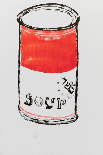 , 'Campbell Soup (kosher) #1,' 2014, Zemack Contemporary Art