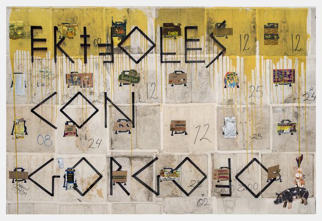 , 'Frijoles con gorgojo,' 2016, Arróniz Arte Contemporáneo