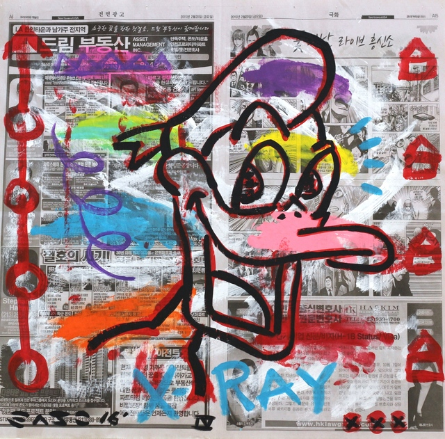 Gary John, 'Life Altering Day', 2016, Artspace Warehouse