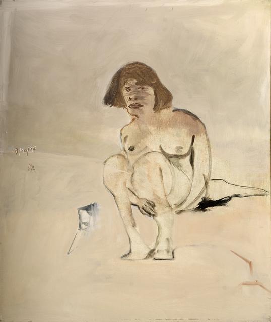 , 'Untitled II,' 2017, GOLESTANI