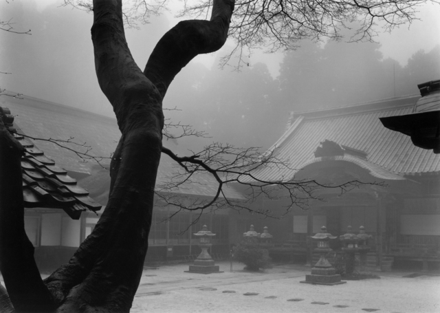 Paul Caponigro, 'Hiei-san, Temple, Kyoto, Japan', 1976, Etherton Gallery