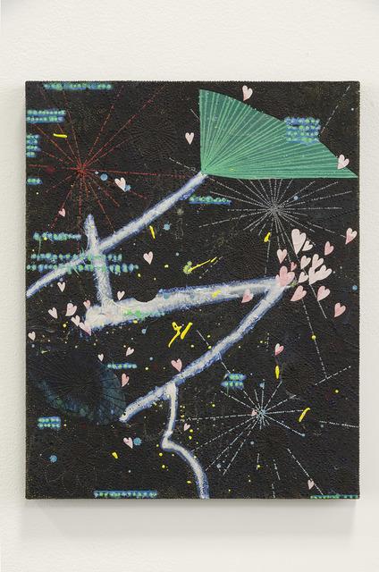 , 'Evergreen (small),' 2007, Shoshana Wayne Gallery