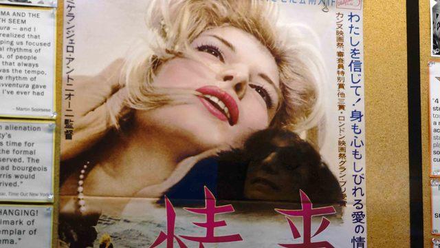 , 'L'Avventura Poster,' 2015, Postmasters Gallery