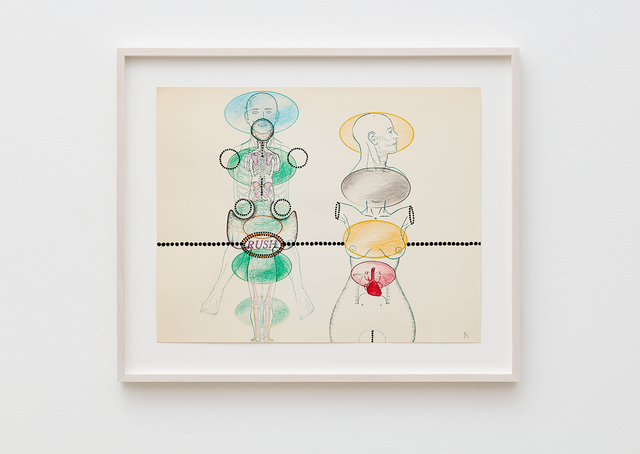 , 'Robots,' 1966, Kayne Griffin Corcoran