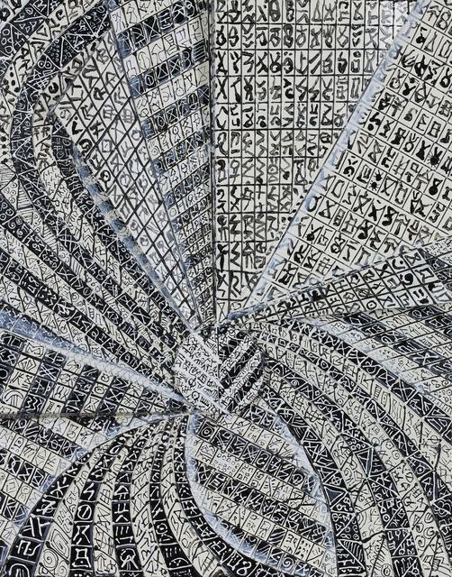 , 'untitled,' 2014, Whitestone Gallery