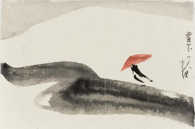 , 'Red Umbrella,' 2015, Ink Studio