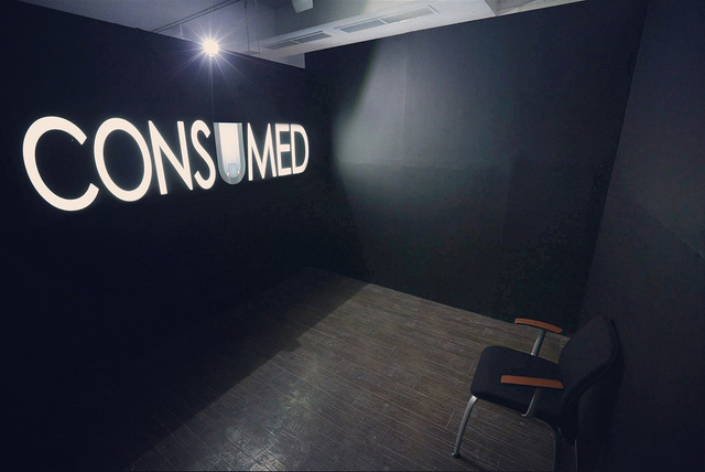, 'Consumed,' 2007, Sanat Initiative