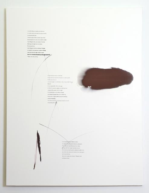 , 'Moab,' 2017, Rhona Hoffman Gallery