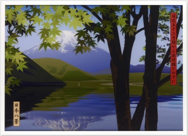 , 'View of Lake Kawaguci with Japanese maple and Kagami-fuji from Route 21.,' 2009, bo.lee gallery