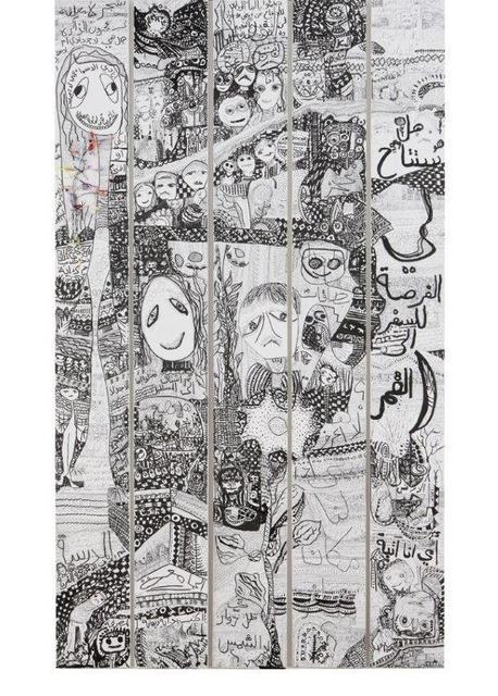 Laure Ghorayeb, 'L'epopee humaine', 2014, Galerie Janine Rubeiz