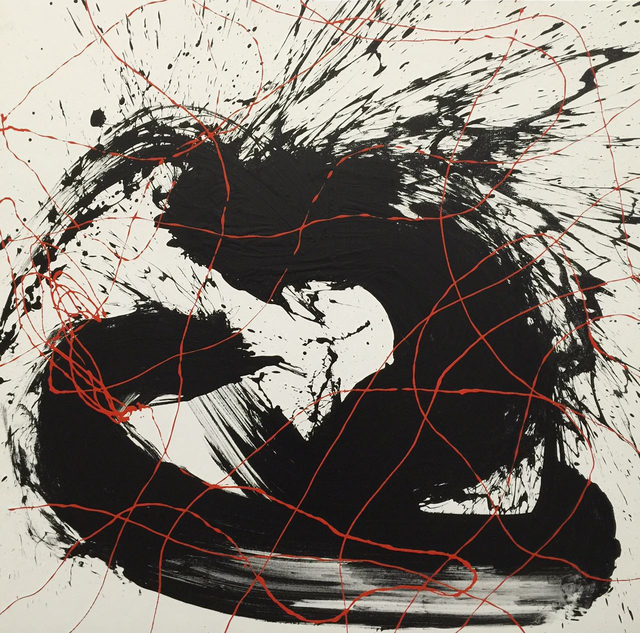 Qin Feng 秦风, 'Desire Scenery 010', 2014, Michael Goedhuis