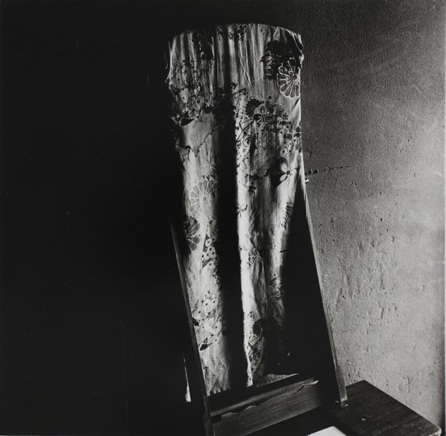 , 'Shizuoka Amagi Yugano,' 1971, MIYAKO YOSHINAGA