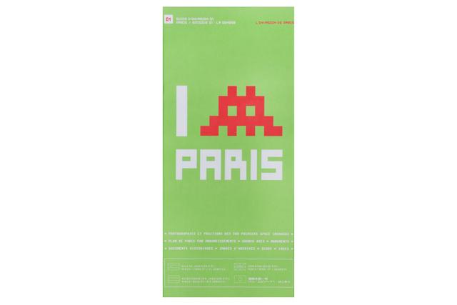 Invader, 'LInvasion de Paris, Paris / Episode 01: La Genèse', 2003, Chiswick Auctions