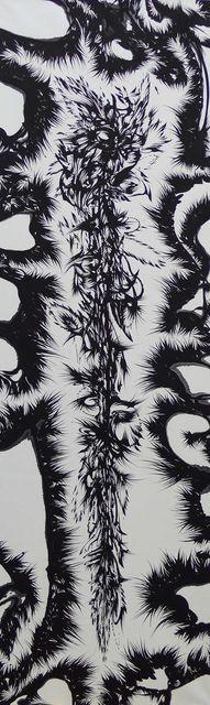 , 'Zoon – Beijing Bio No.1207,' 2012, Pékin Fine Arts