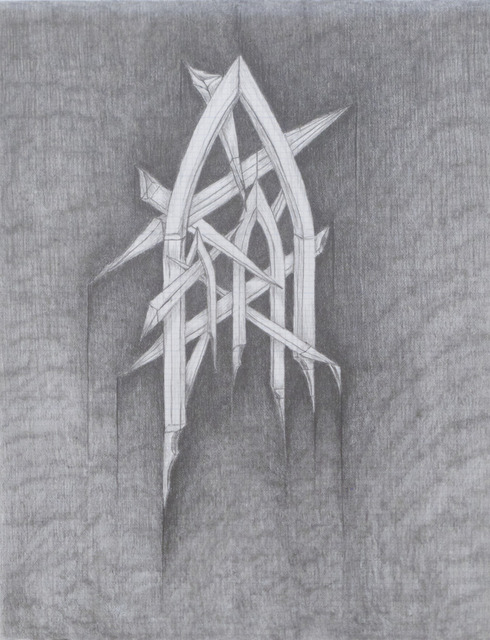 , 'Untitled II (Unrealized Works),' 2016, Leila Heller Gallery