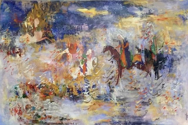 Nurieh Mozaffari, 'Soupçon d'amour', 2016, Janet Rady Fine Art