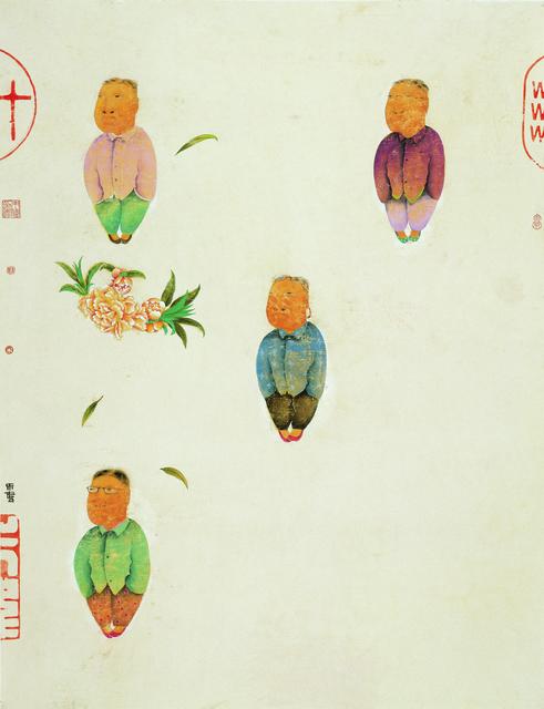 , '开春图十五号; Vernal Equinox, No. 15,' 2006, Linda Gallery