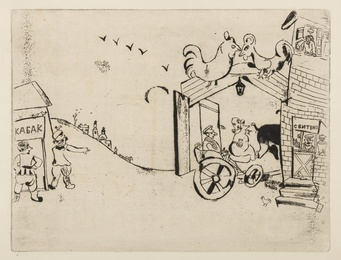 Marc Chagall, 'L'arrivée de Tchitchikov (Chichikov's Arrival),' 1948, Forum Auctions: Editions and Works on Paper (March 2017)