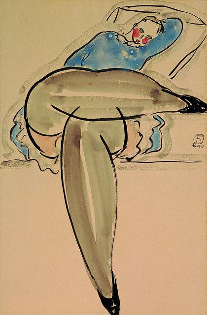 , 'Resting Girl,' , Tina Keng Gallery