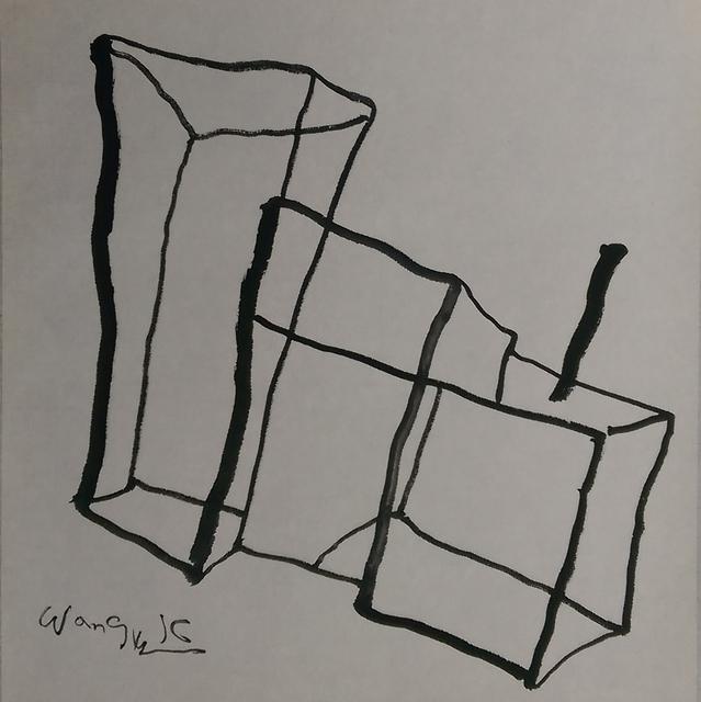 , 'House,' 2016, Galerie du Monde