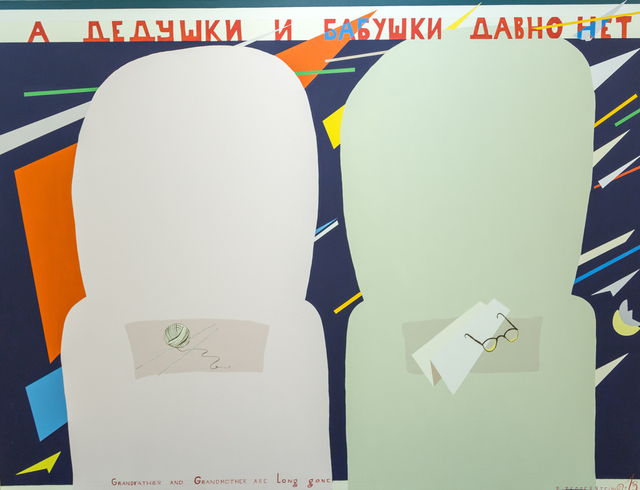, 'Grandfather and Grandmother are long gone,' 2013, International Manifesta Foundation